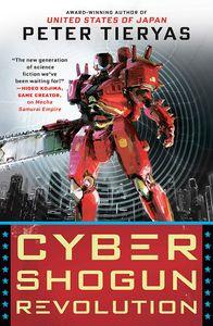 [Cyber Shogun Revolution (Product Image)]