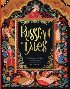 [Russian Tales: Traditional Stories Of Quests & Enchantments (Product Image)]