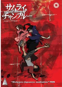 [Samurai Champloo: The Complete Collection: Boxset (Product Image)]
