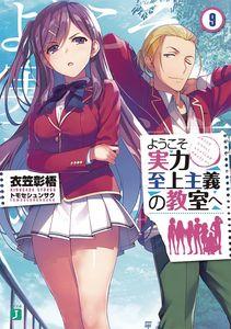 [Classroom Of The Elite: Volume 9 (Light Novel) (Product Image)]