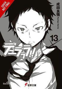 [Durarara!!: Volume 13 (Light Novel) (Product Image)]
