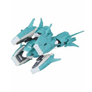 [Gundam: Accessories: HGBC Ptolemaios Arms (Product Image)]