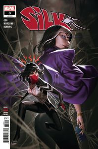 [Silk #3 (Product Image)]