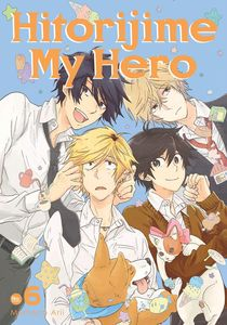 [Hitorijime My Hero: Volume 6 (Product Image)]