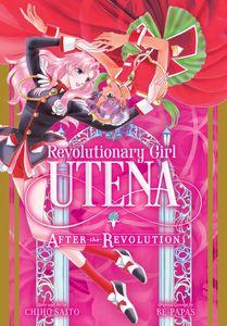 [Revolutionary Girl Utena: After The Revolution (Product Image)]