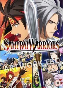 [Samurai Warriors (Sengoku Mosou) (Complete Season 1 Collection) (Product Image)]
