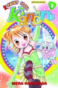 [Fairy Idol Kanon: Volume 4 (Product Image)]