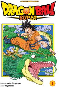 [Dragon Ball Super: Volume 1 (Product Image)]