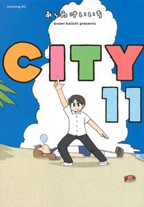 [City: Volume 11 (Product Image)]