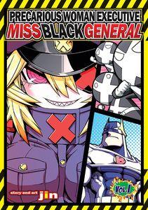 [Precarious Woman Executive Miss Black General: Volume 1 (Product Image)]
