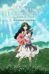 [Wolf Children Ame & Yuki: Light Novel (Hardcover) (Product Image)]