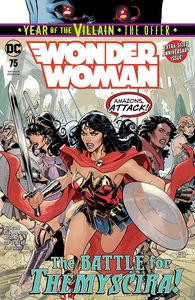 [Wonder Woman #75 (YOTV The Offer) (Product Image)]