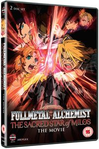 [Fullmetal Alchemist Movie 2: Sacred Star Of Milos (Product Image)]