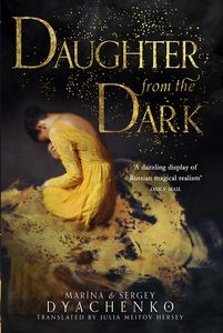 [Daughter From The Dark (Hardcover) (Product Image)]