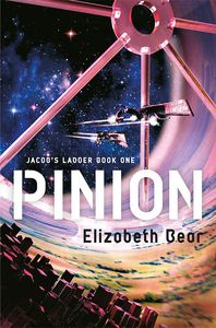 [Pinion (Product Image)]