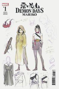 [Demon Days: Mariko #1 (Momoko Design Variant) (Product Image)]