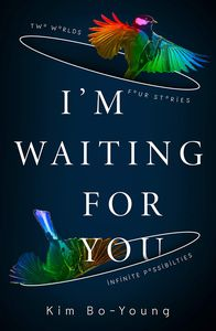 [I'm Waiting For You (Hardcover) (Product Image)]