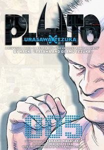 [Pluto: Ursawa x Tezuka: Volume 5 (Product Image)]