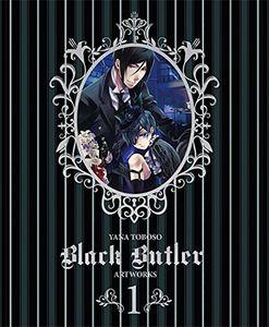 [Yana Toboso Artworks: Volume 1: Black Butler (Hardcover) (Product Image)]