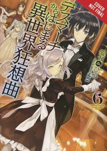 [Death March To The Parallel World Rhapsody: Light Novel: Volume 6 (Product Image)]