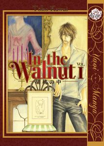 [In The Walnut: Volume 1 (Product Image)]