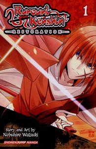 [Rurouni Kenshin Restoration: Volume 1 (Product Image)]