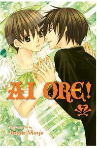 [Ai Ore! Volume 7 (Product Image)]