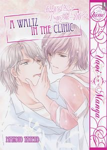 [Waltz In The Clinic (Product Image)]