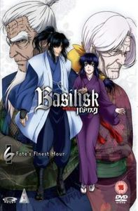 [Basilisk: Volume 6 (Product Image)]