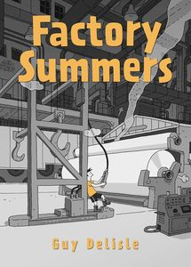 [Factory Summers (Product Image)]
