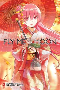 [Fly Me To The Moon: Volume 3 (Product Image)]