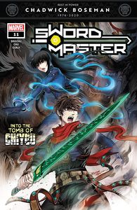 [Sword Master #11 (Product Image)]