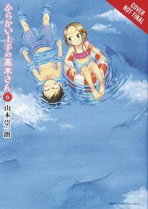 [Teasing Master Takagi-San: Volume 6 (Product Image)]