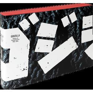 [Godzilla: History Of Formative Arts 1954-2016 (Product Image)]
