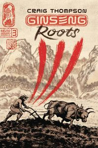 [Ginseng Roots #3 (Product Image)]