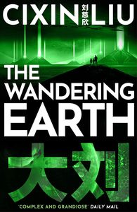 [The Wandering Earth (Product Image)]