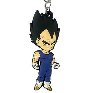 [Dragon Ball: Keychain: Vegeta (Product Image)]