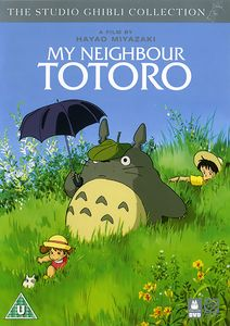 [Studio Ghibli: My Neighbour Totoro (Product Image)]