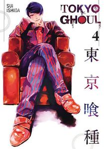 [Tokyo Ghoul: Volume 4 (Product Image)]