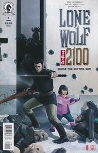 [Lone Wolf: 2100 #1 (Product Image)]