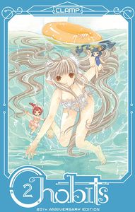 [Chobits: 20th Anniversary Edition: Volume 2 (Hardcover) (Product Image)]