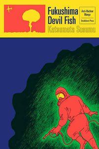 [Fukushima Devil Fish: Anti-Nuclear Manga (Product Image)]