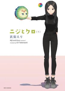 [Rainbow & Black: Volume 1 (Product Image)]