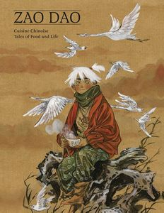 [Cuisine Chinoise: Tales Of Food & Life (Hardcover) (Product Image)]