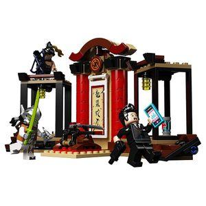 [LEGO: Overwatch: Hanzo Vs Genji (Product Image)]