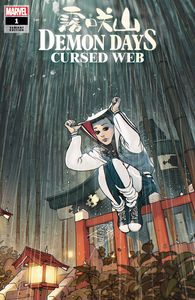 [Demon Days: Cursed Web #1 (Bengal Variant) (Product Image)]
