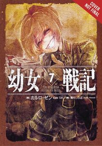 [The Saga Of Tanya Evil: Volume 7 (Light Novel) (Product Image)]
