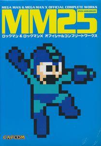 [Mm25: Mega Man & Mega Man X Official Complete Works (Hardcover) (Product Image)]
