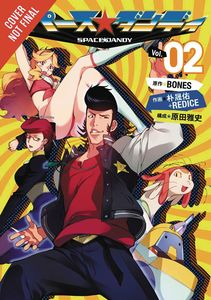 [Space Dandy: Volume 2 (Product Image)]