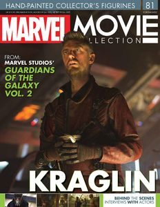 [Marvel Movie Collection #81: Kraglin (Product Image)]
